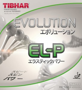 Obloga Evolution EL-P