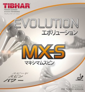 Obloga Evolution MX-S