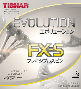Obloga Evolution FX-S