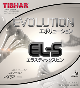 Obloga Evolution EL-S